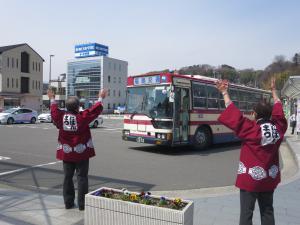 二本松訓練所行きのバスを見送る会員