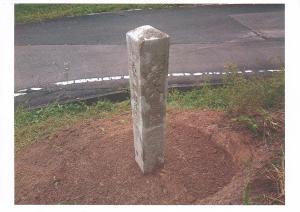 石碑の修復