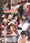No.99(平成26年2月号)表紙