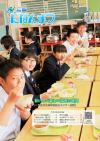 No.126(平成28年5月号)表紙