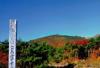 「秋」部門 ほんとの空の下、山の彩り