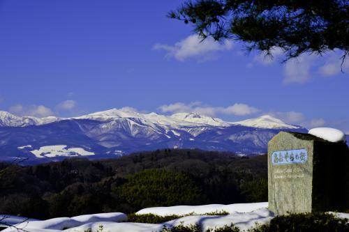「冬」部門 冬晴れの安達太良連峰
