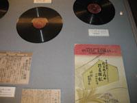 レコードの写真