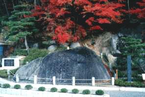 戒石銘碑の写真