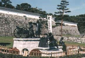 少年隊顕彰碑の写真