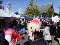 福島県と安達地方の観光物産展05