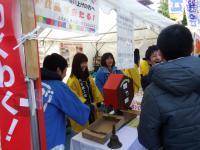 福島県と安達地方の観光物産展06