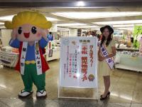 第7回がんばろう!二本松観光物産フェア・二本松家具フェア01