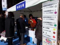 福島県と安達地方の観光物産展006