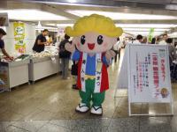 第5回がんばろう!二本松観光物産フェア・二本松家具フェア001