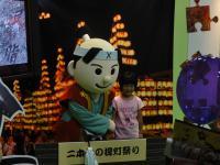 JATA旅博2013001