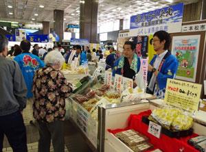 ふくしま県産品市01