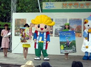 NEXCOハイウェイコミュニケーションin東北2011002