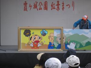 駒ヶ根ソースかつ丼の無料提供002