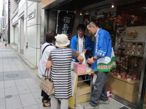 福島県八重洲観光交流館「がんばろう!二本松フェア」