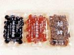 (有)二本松製菓玉川屋