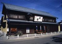 二本松市智恵子の生家