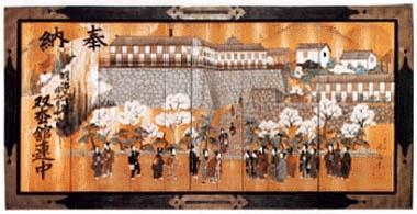 双松館観桜連中の図
