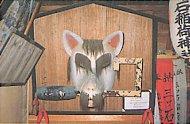 白狐の大額02