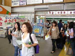 駅で出迎えの様子の写真
