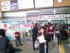 歓迎の横断幕の写真