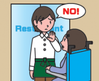 不当な差別的取扱いイラスト02
