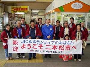 幹事と会員の写真