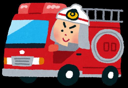 消防車イラスト