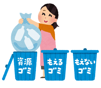 ゴミの分別イラスト