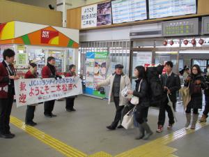 ようこそ二本松への横断幕でお出迎えの写真