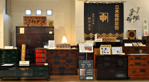 田中家具の商品1