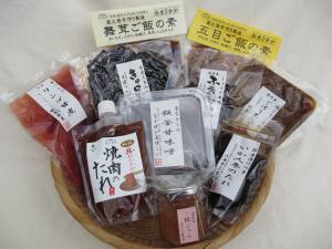 結城食品の写真