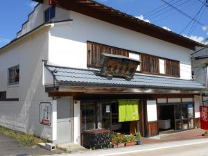 菓子処丸井の外観写真