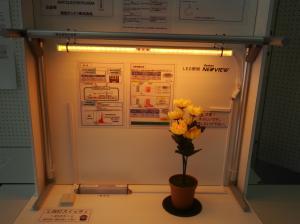 作品名:『電照菊用照明装置』