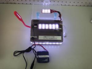 01作品名:『災害&アウトドア用バッテリー&LEDライト』