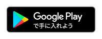 google-play-badge(1)