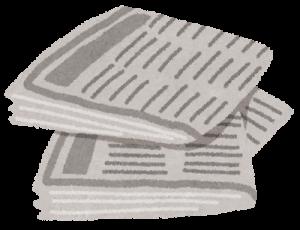 新聞紙のイラスト2