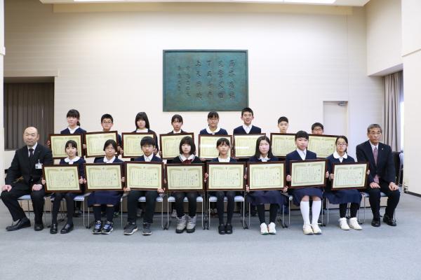 読書賞29