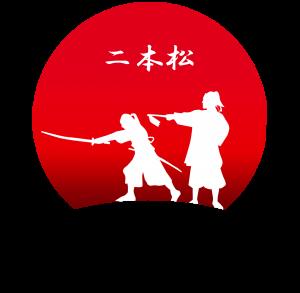 二本松市戊辰150年ロゴ