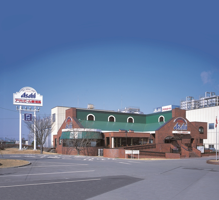 Asahi Beer Garde