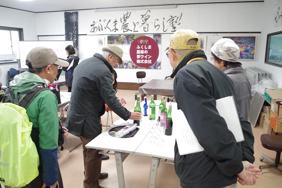 26福岛农家梦葡萄酒