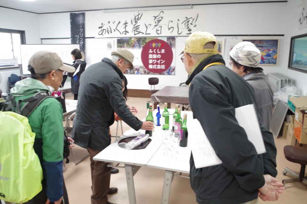 Fukushima Farmhouse Dream Wine