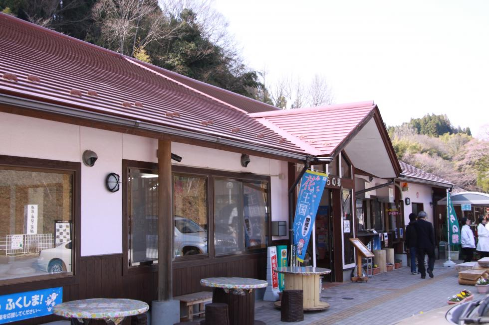 Michi no Eki (Roadside Station) Sakura no Sato