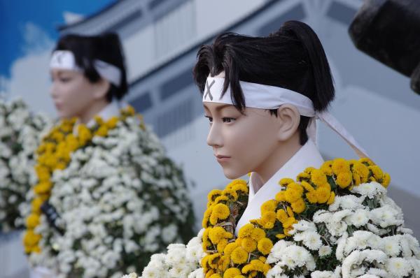 Nihonmatsu Chrysanthemum Figures image