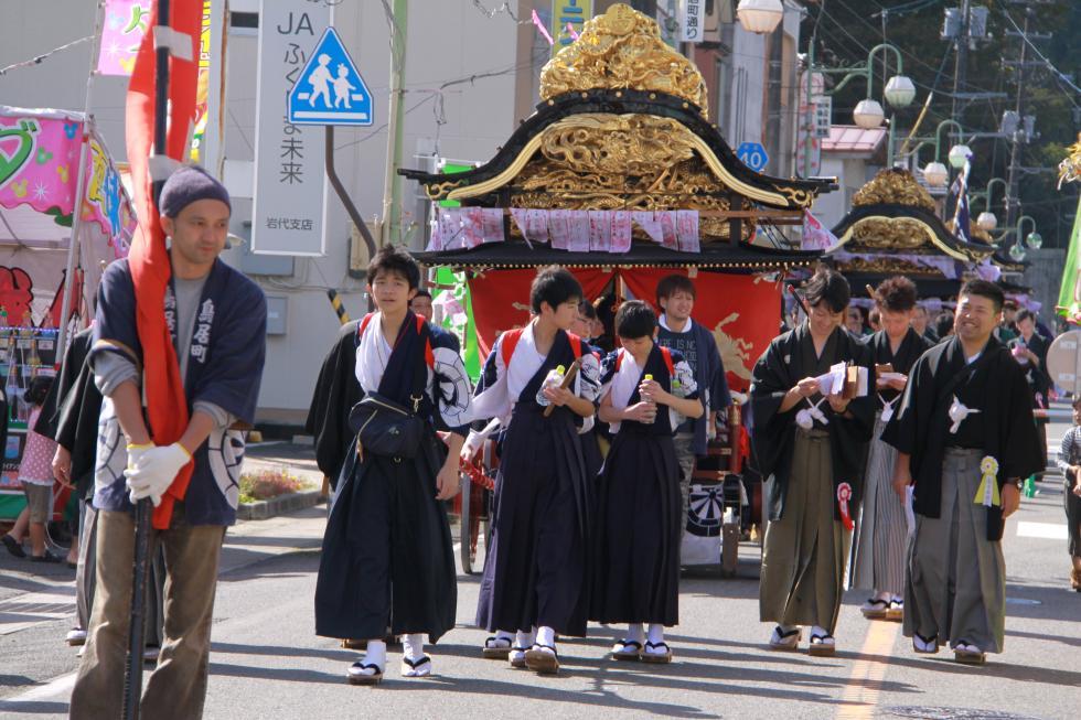 Crested Kimono (