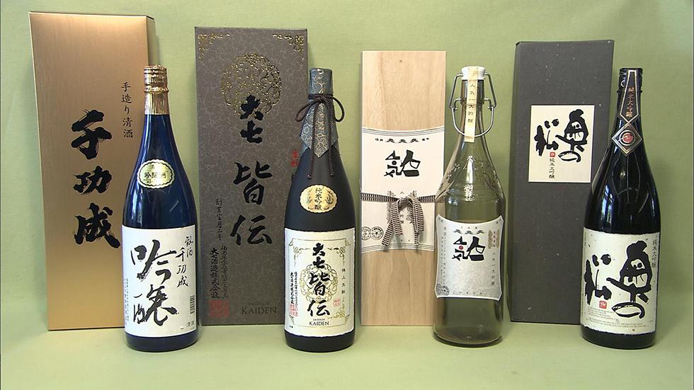 30二本松和本宫的地方酒