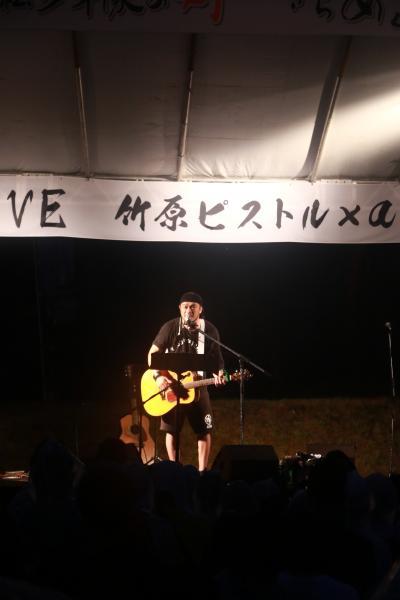 灯ライブ(竹原ピストル)
