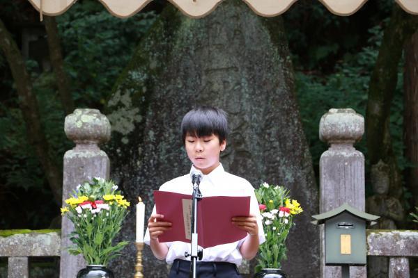 墓前祭(大内嵩也)