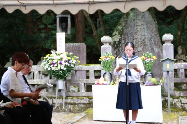 墓前祭(浦山栞)