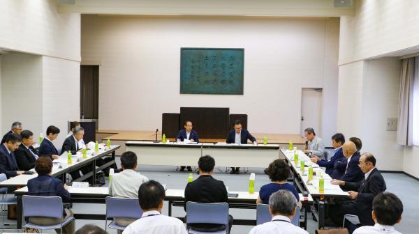 平成30年8月31日会議(1)
